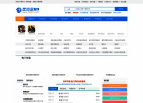 bkill.com