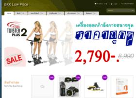 bkklowprice.com