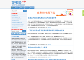 bktj.net
