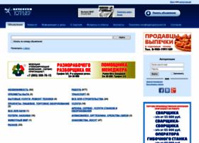 bkural.ru