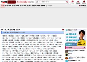 bl.blogmura.com