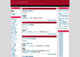 bl.ranobe-mori.net