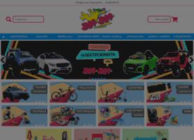 blabla-toys.gr