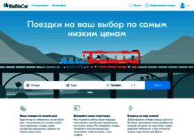 blablacar.ru