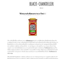 black-chandelier.com