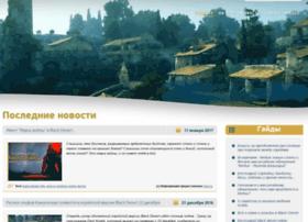 black-desertonline.ru
