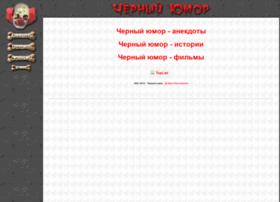black-humor.ru