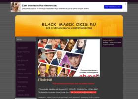 black-magik.okis.ru