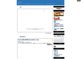 black.3rin.net