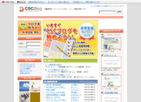 black17.cscblog.jp