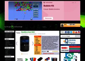 blackberry-bold-9000.smartphone.ua
