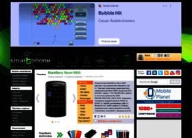 blackberry-storm-9500.smartphone.ua
