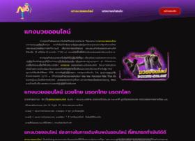 blackberryclubthailand.com