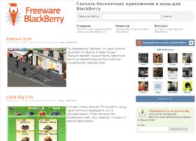 blackberrystorage.net