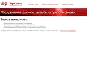 blackd.ru