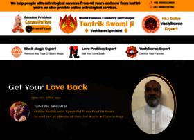 blackmagiclovevashikaran.com