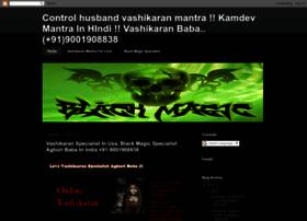 blackmagicspecialistguru.blogspot.in