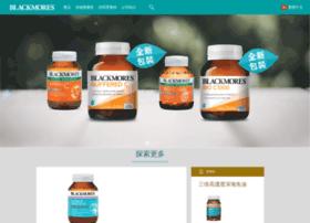 blackmores.com.hk