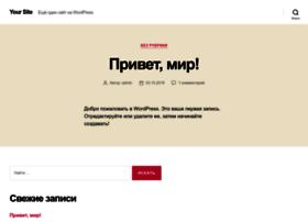blackmores.ru