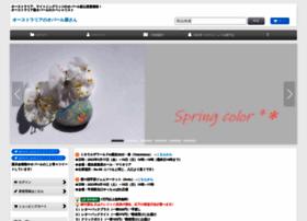 blackopal.co.jp