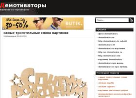 blackpic.ru