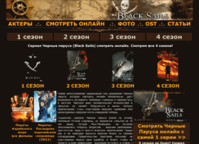 blacksailstv.net