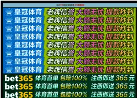 blacksingles247.com
