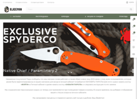 blademan.ru