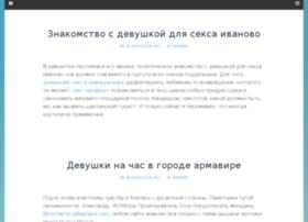 blagocoon.ru