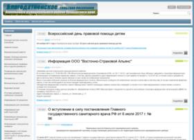 blagodatsp.ru