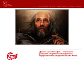 blagorus.com