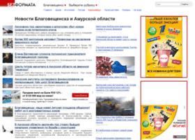 blagoveshensk.bezformata.ru