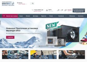 blagovest-spb.ru