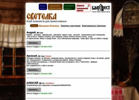 blagovest.cofe.ru
