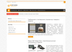blagvist.com.ua