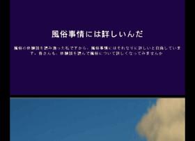 blam.jp