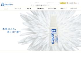 blanica.jp