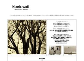 blank-wall.com