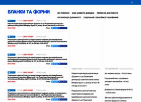 blank.dt-kt.com
