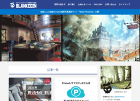 blankcoin.com