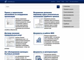 blanker.ru