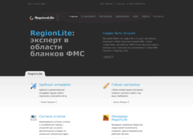 blankfms.ru