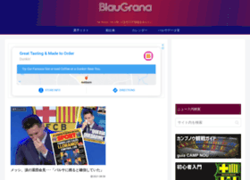 blau-grana.com