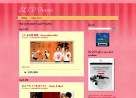 blcddrama.blogspot.jp