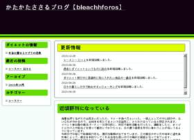 bleachhforos.com