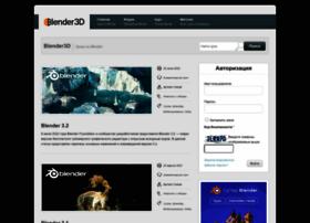 blender3d.com.ua