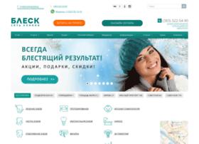 bleskstom.ru