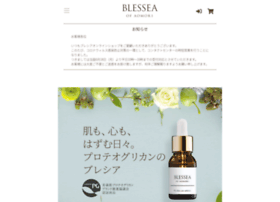 blessea.jp