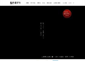 blf.co.jp