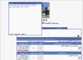 blida09.arabe.pro